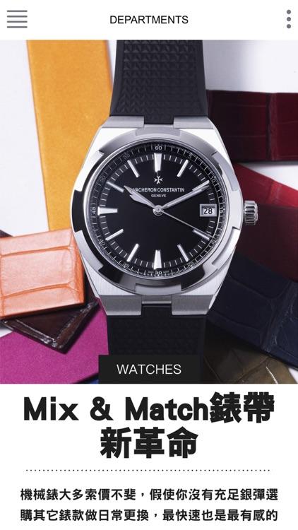GQ 台灣 screenshot-4