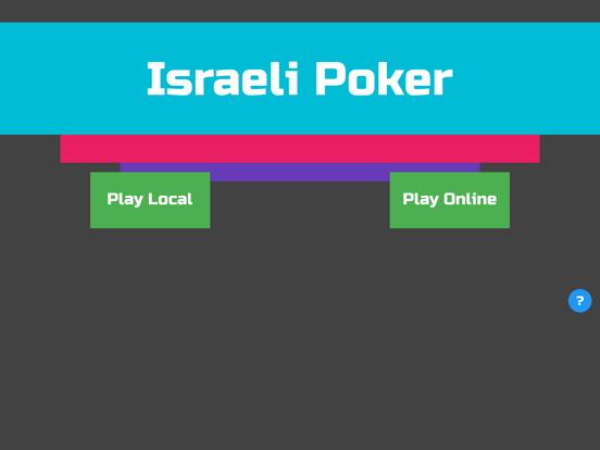 Israeli Poker screenshot 3