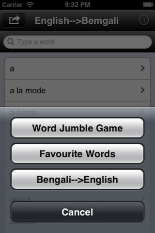 English 2 Bengali Dictionary - náhled