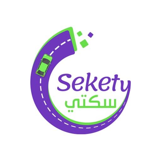 Sekety