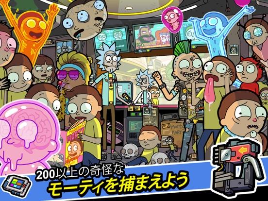 Rick and Morty: Pocket Mortysのおすすめ画像4