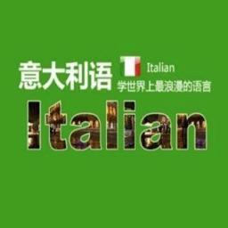 浪漫的意大利语