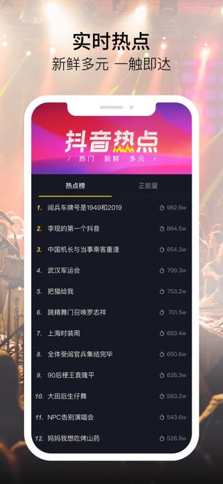 Tik tok Trung Quốc #4