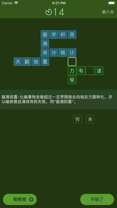 https://is3-ssl.mzstatic.com/image/thumb/Purple123/v4/a4/a2/5a/a4a25abf-ea29-cf06-cf24-cb66dfa15a20/pr_source.png/392x696bb.png