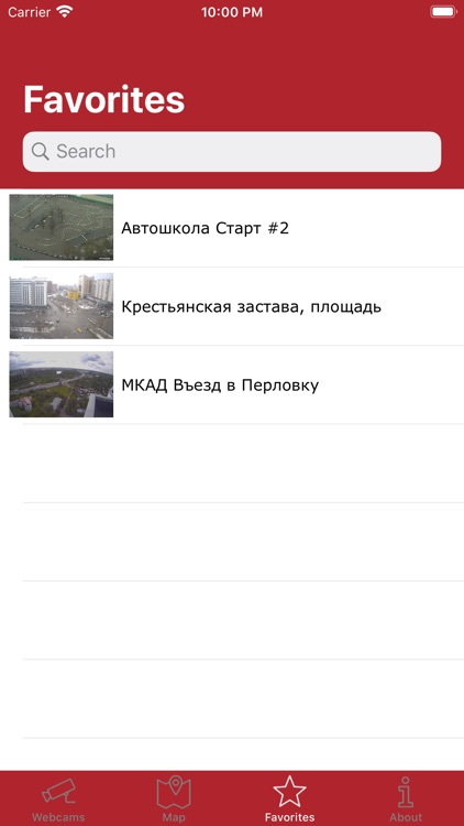 Moscow webcams screenshot-4