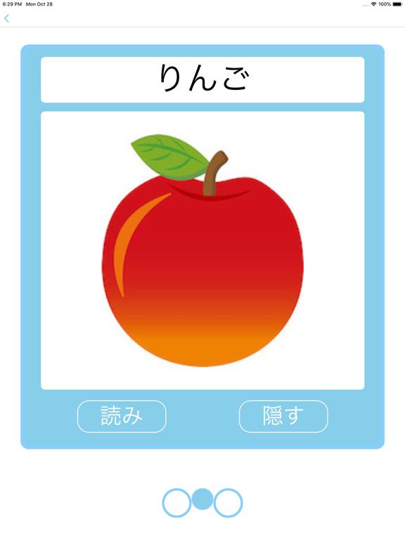 絵CARD screenshot 10