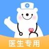 健客医院-智慧健康,互联网医院