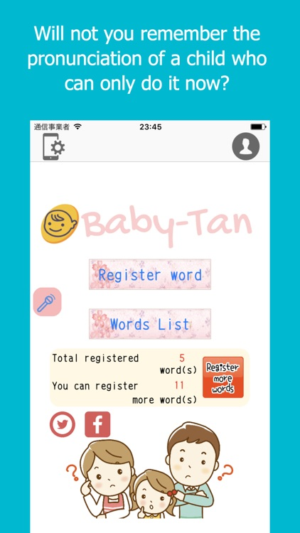 "Vocabulary word book ""BabyTan"""