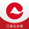 重庆农商行企业版