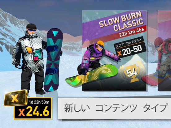 Snowboarding The Fourth Phaseのおすすめ画像2