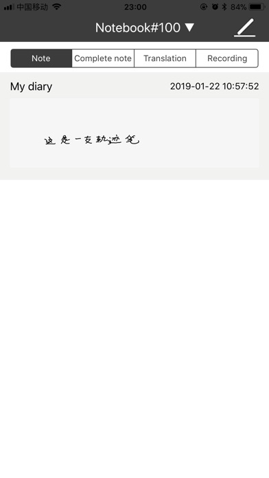 Screenshot for Think pen in United States App Store