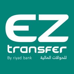 EzTransfer