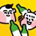 술자리 랜덤게임 쭈루쭈루 - 복불복 주루마블 술게임