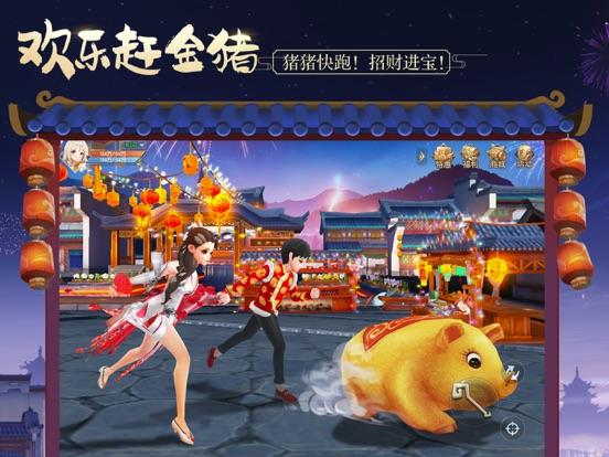 武林外传-国际版 screenshot 8
