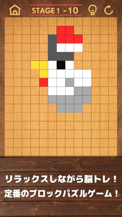 Bit Block Puzzle - ビットブロックパズルのおすすめ画像1