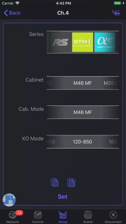 NEXO NeMo screenshot-4