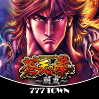 【月額課金】[777TOWN]パチスロ蒼天の拳 朋友のアプリアイコン(大)