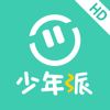 广东快乐种子科技有限公司 - 少年派(学生端HD)-少年派数学思维培训课程  artwork