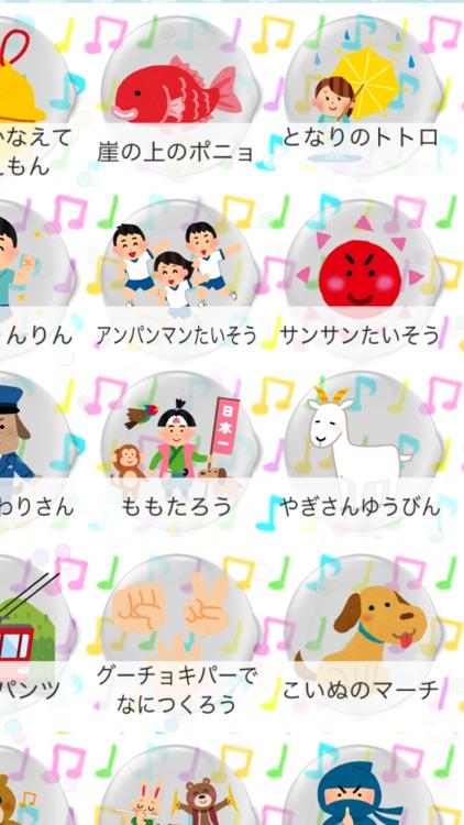 ピアノあそび screenshot-3