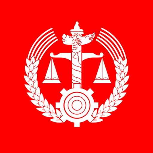 中国法律汇编 - 法律法规/司法解释