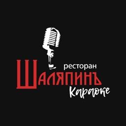 Шаляпин   Тамбов