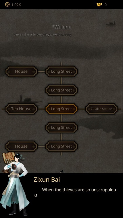 KungFu King:Martialist screenshot-3