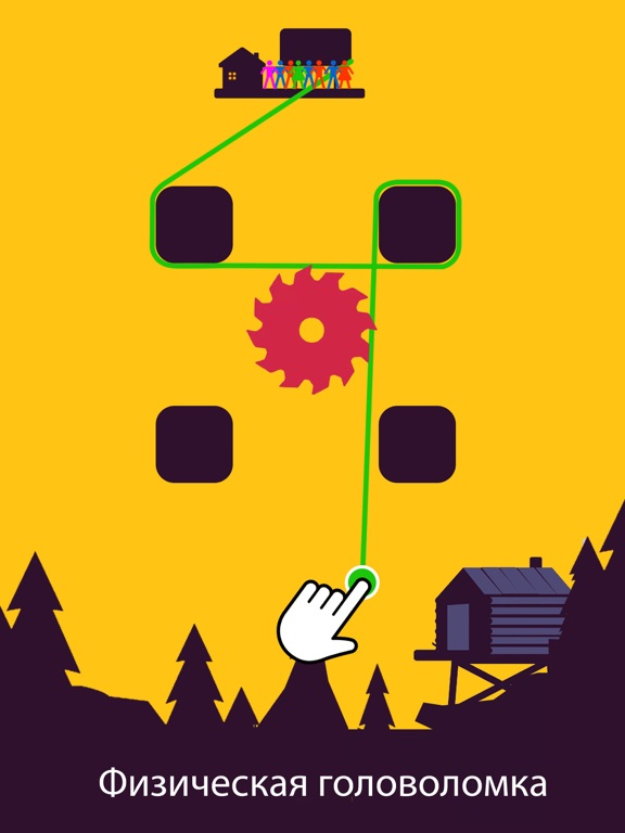 Zipline Valley на iPad