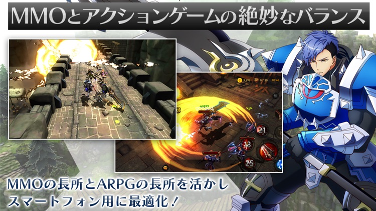 トラビアリターンズ screenshot-3