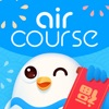 爱课AirCourse—少儿英语口语外教365天在线
