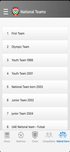 UAE Football Association on the App Store