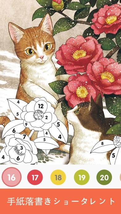 Colorelax - 秘密の花園大人のための塗り絵のおすすめ画像2