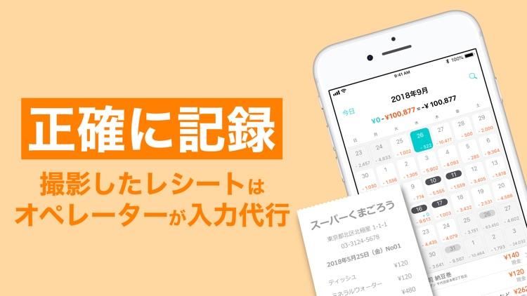 家計簿 Dr.Wallet-家計簿アプリはドクターウォレット
