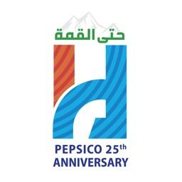 PepsiCo SSFL