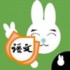 Rabbit literacy 1B:Chinese