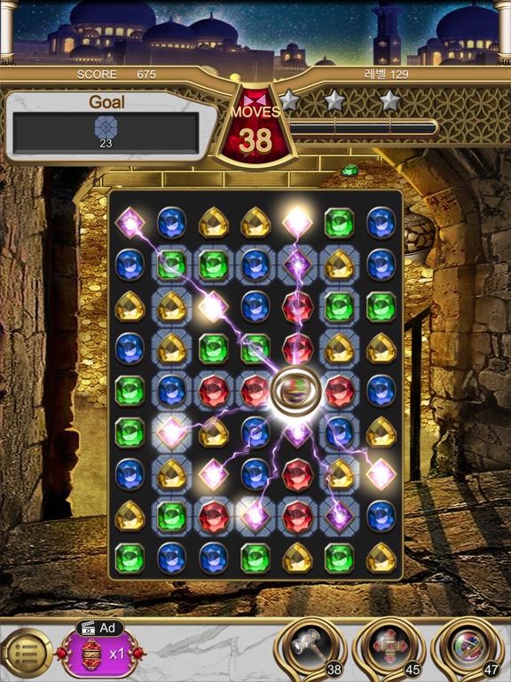 ジュエルマジックランプ : マッチ3パズルのおすすめ画像1