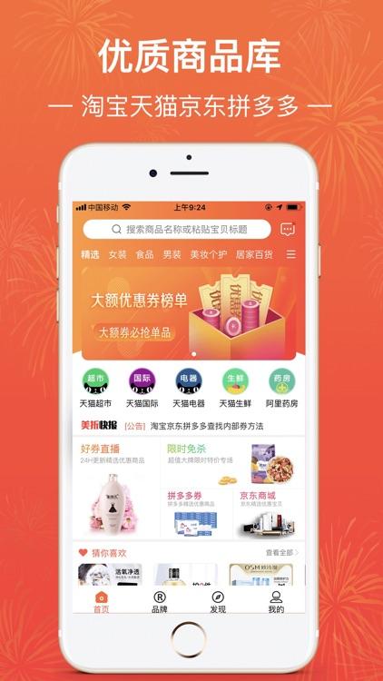 50好券 screenshot-0