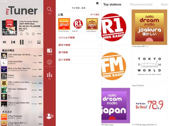 myTuner Radio ラジオ日本 FM / AMのおすすめ画像2