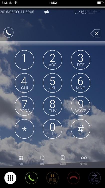 モバビジ screenshot-0