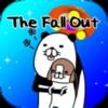 パンダと犬 The Fall Out - iPhoneアプリ