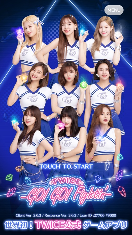 TWICE -GO! GO! Fightin'-