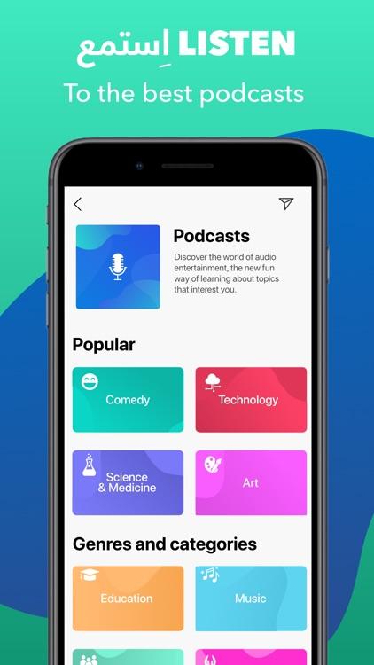 Anghami: Play Music & Podcasts screenshot-6