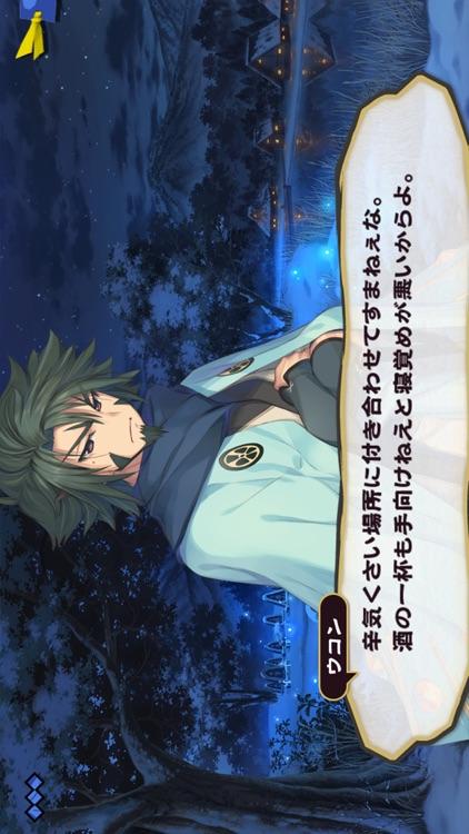 スマホで読むうたわれるもの vol.02 screenshot-5