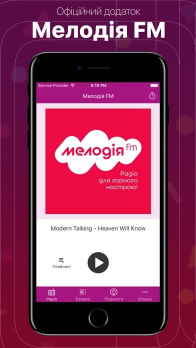 Melodia FM Ukraine screenshot one