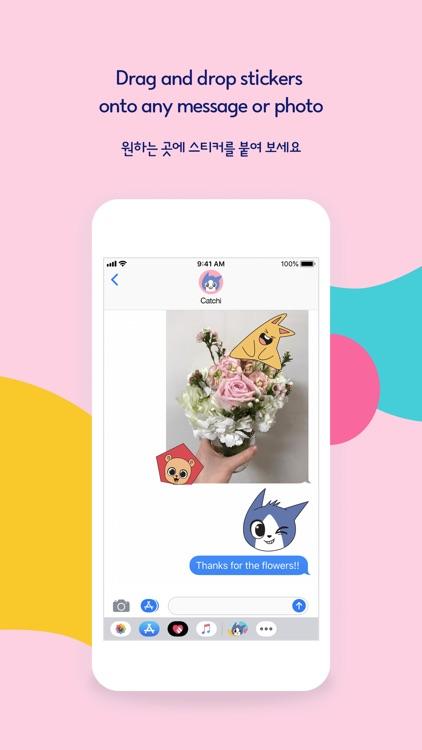 Catchi & Friends: Emoji screenshot-3