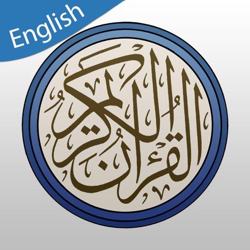 Quran in English (Ahlul-Bayt)