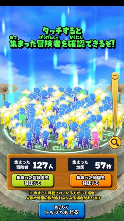 星のドラゴンクエスト screenshot-5