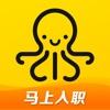 斗米招聘-求职找工作必备软件