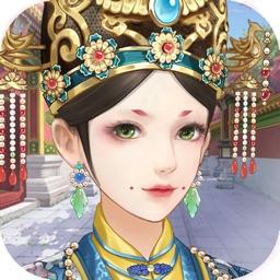 娘娘在上-宫斗类古风养成换装游戏