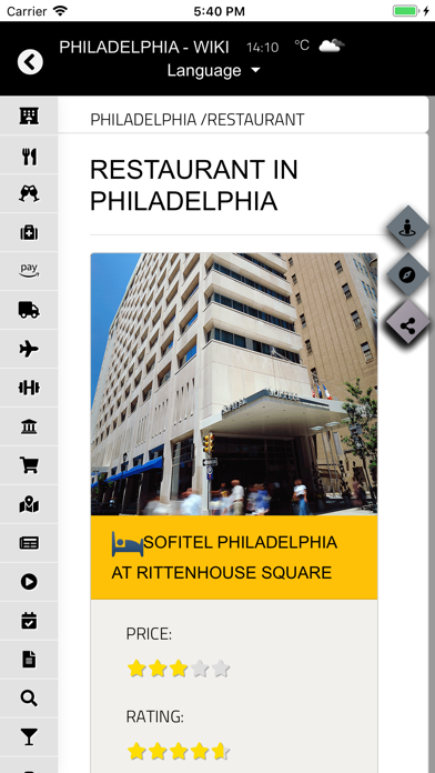 点击获取Philadelphia - Wiki