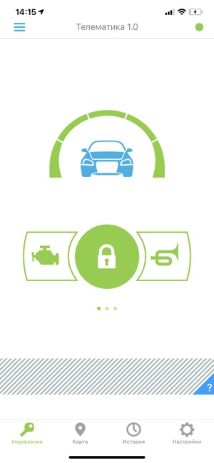 Скачать приложение на телефон старлайн антиплагиат скачать бесплатно программу торрент